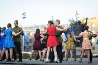 """Свеча памяти"" в Туле, Фото: 37"