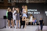 Титул «Краса Тулы – 2021» выиграла Юлия Горбатова, Фото: 154