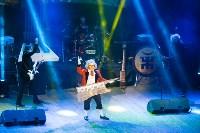"""Группа """"Пикник"""" в Туле, Фото: 55"""