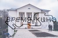 Тимур Бекмамбетов в Ясной Поляне, Фото: 44