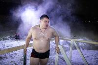 Крещенские купания в Центральном парке Тулы-2021, Фото: 209