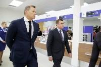 В Туле открылось первое почтовое отделение нового формата, Фото: 28