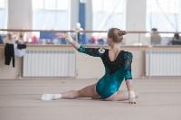 Первенство ЦФО по спортивной гимнастике среди юниорок, Фото: 73