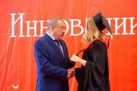 Вручение дипломов магистрам ТулГУ, Фото: 40