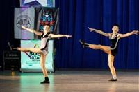 Всероссийский фестиваль персонального мастерства Solo Star, Фото: 1