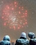 На площади Ленина прошло закрытие главной городской ёлки, Фото: 128