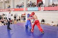 Соревнования по кикбоксингу, Фото: 43