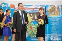 Дмитрий Медведев вручает медали выпускникам школ города Алексина, Фото: 15