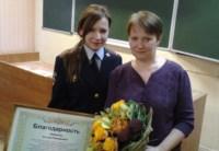 Лейтенант полиции Екатерина Лозеева с мамой. Тульская область, Фото: 1