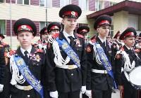 Последний звонок в Первомайской кадетской школе , Фото: 1