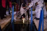 Крещенские купания - 2017, Фото: 6