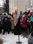 Масленичные гулянья в Плавске, Фото: 49
