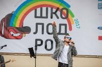 Школодром-2017, Фото: 221