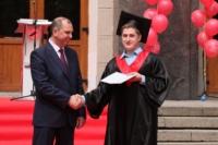 Вручение дипломов магистрам ТулГУ. 4.07.2014, Фото: 68