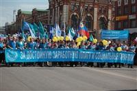 Тульская Федерация профсоюзов провела митинг и первомайское шествие. 1.05.2014, Фото: 17
