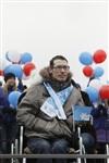 Эстафета паралимпийского огня в Туле, Фото: 110