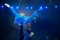 """""""Тайна пирата"""" в Тульском цирке, Фото: 86"""
