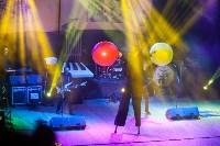 """Группа """"Пикник"""" в Туле, Фото: 91"""