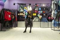 Открытие магазина Аврора, Фото: 28