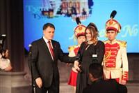 Владимир Груздев поздравил тульских выпускников-медалистов, Фото: 27
