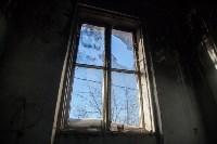 Ветхий дом в Донском, Фото: 8