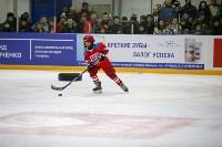 Мастер-класс от игроков сборной России по хоккею, Фото: 59