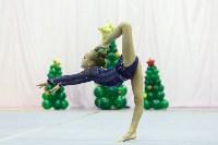 Кубок общества «Авангард» по художественной гимнастики, Фото: 22