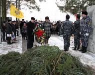 Митинг в День памяти неизвестного солдата, 3.12.2015 , Фото: 15