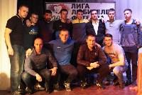 Финал Высшей Лиги ЛЛФ. 26.04.2015, Фото: 10