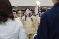 Состоялась церемония принятия юных туляков в ряды юнармейцев, Фото: 4
