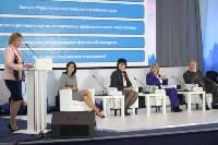 Культурный форум регионов «Культура - стратегический ресурс регионального развития», Фото: 4