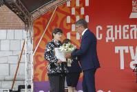 Дмитрий Миляев наградил выдающихся туляков в День города, Фото: 92