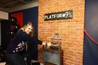 Клаустрофобия: Платформа 9¾, Фото: 7