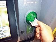 Вставьте универсальную электронную карту в устройство самообслуживания Сбербанка., Фото: 1