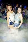 Пенная вечеринка в Долине Х, Фото: 125