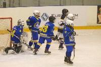 Международный детский хоккейный турнир EuroChem Cup 2017, Фото: 86