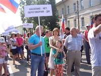 Митинг против насилия на Украине, Фото: 12