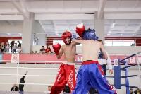 Соревнования по кикбоксингу, Фото: 51