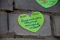 День города Щекино, Фото: 41