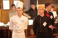 Битва кулинаров. 25 октября 2015, Фото: 131