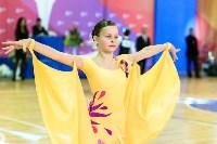 I-й Международный турнир по танцевальному спорту «Кубок губернатора ТО», Фото: 105
