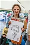 Фестиваль Крапивы - 2014, Фото: 209