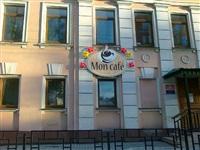 Mon cafe, Фото: 5