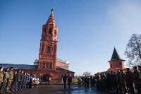 В Епифани открылся Центра культурного развития, Фото: 32