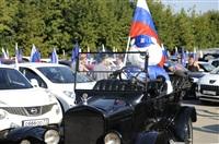 Автопробег на День российского флага, Фото: 7