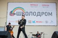 «Школодром-2018». Было круто!, Фото: 39