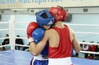 Турнир по боксу памяти Жабарова, Фото: 130
