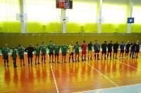 Старт III-го чемпионата Тулы по мини-футболу, Фото: 3