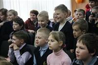 Открытие молодежного центра по адресу: пр-т Ленина, 131, Фото: 8