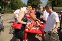 День физкультурника в парке. 9 августа 2014 год, Фото: 23